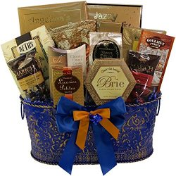True Blue Gourmet Food Gift Basket (Candy Option)