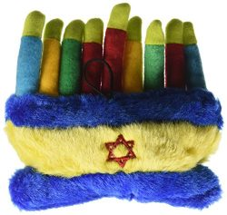 Copa Judaica Chewish Treat Hannukkah Menorah Squeaker Plush Dog Toy, 6 by 5 by 2.5-Inch, Multicolor