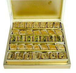Turkish Baklava Sweets Assorted Gift Box (35 Pcs) (Oglu) – Baklava Pastry Assortment ̵ ...