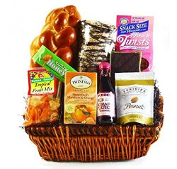 Kosherline Thinking of You Deluxe Shiva Kosher Gift Basket