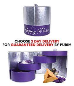 Beautiful Purim Gourmet Gift Basket Shalach Manot Designer Mishloach Manot Hammered Silver Certi ...