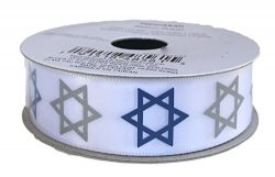White Hanukkah Ribbon with Star of David Alternating Blue and Silver