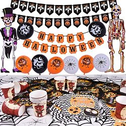 Halloween Party Supplies Cute Fun Party Favors Decoration All-in-One Pack for Kids Theme Party I ...