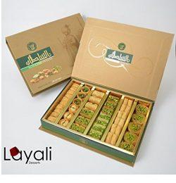Baklava Assortment Gift Box (1 lbs, net 350g),Gift Basket, Petit Gourmet, Best Authentic Dessert ...