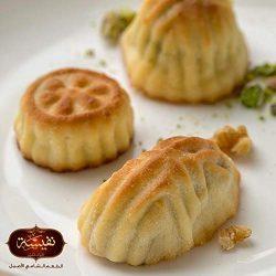 Assorted Maamoul Cookies Pistachio, Dates, Walnuts 750 Gram (Gourmet Desserts 35 Pieces)(26 Oz N ...