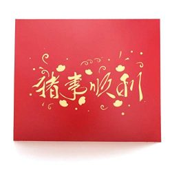 New Year's Day Greeting Card Pulison 3D Handmade 2019 Year Of The Pig Greeting Card