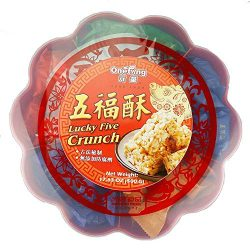 ONETANG Traditional Chinese New Year gift Mix Nuts Clusters Bars Roasted Nut Candy Variety Fresh ...
