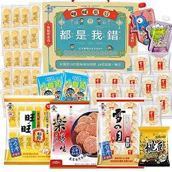 WANT WANT Chinese New Year Taiwan Variety Snack Gift Box, Senbei Rice Crackers