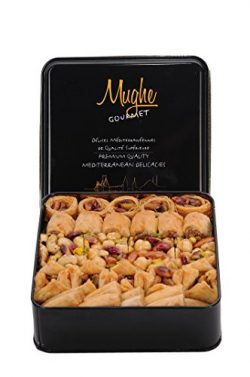 Luxury Turkish Baklava Traditional Assortment Pistachio Gift Box 27 oz. Two Layer 52 pcs – ...