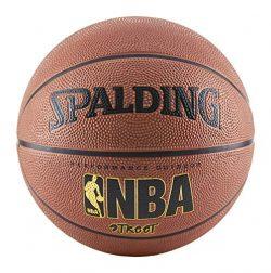 Spalding NBA Street Basketball – Official Size 7 (29.5″)