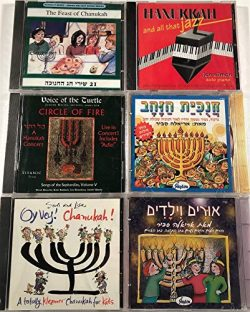 CYBER WEEK SPECIAL – Chanukah Music Gift Basket – 6 CDs