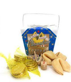 Hanukkah Chanukah Gift Set, 4 Chocolate Coin Bags, 4 Wooden Dreidels, Fortune Cookies, Kosher Pareve