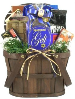 Gift Basket Vilage CeOfHa-Sm A Celebration of Hanukkah, Gift Basket – Small