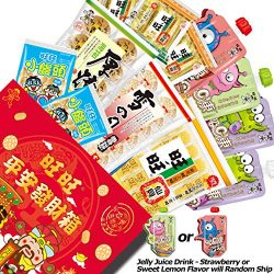 Taiwan WANT WANT Variety Snacks Gift Box, Office Business Party Festival Snack Biscuits Gift Box ...